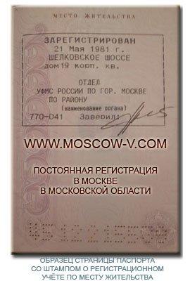 юридическая консультация по покупки квартиры в москве