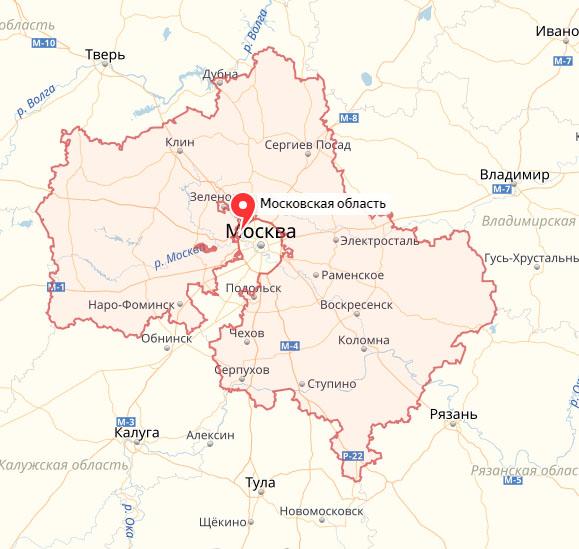 юридическая консультация правительства московской области