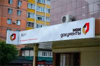 сделать временную регистрацию в Москве за 1 день
