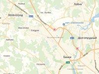 Временная регистрация в Зеленограде