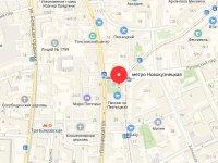 Официальная временная регистрация на Новокузнецкой в ЦАО города Москвы