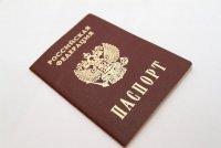 Восстановить паспорт без прописки.
